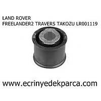 LAND ROVER FREELANDER2 TRAVERS TAKOZU LR001119