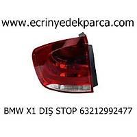 STOP DIÞ BMW X1 SOL 63212992477
