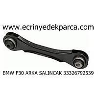 ARKA SALINCAK BMW F30 SOL 33326792539