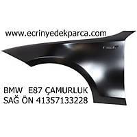 BMW E87 ÇAMURLUK SAĞ ÖN 41357133228