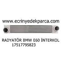 Bmw 5 Seri E60 Kasa Ýnterkol Radyatörü