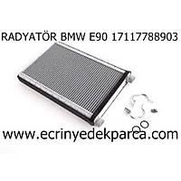 Bmw 3Seri E90 Kasa Su Radyatörü