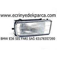 BMW E36 SÝS FARI SAÐ 63178357390