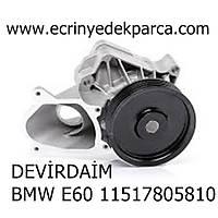 DEVÝRDAÝM BMW E60 11517805810