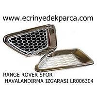 RANGE ROVER SPORT IZGARA HAVALANDIRMA LR006304