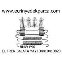BMW E90 EL FREN BALATA YAYI 34410410823