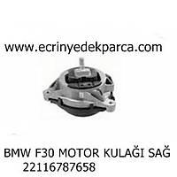 MOTOR KULAÐI BMW F30  SAÐ 22116787658