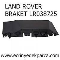 LAND ROVER FREELANDER BRAKET LR038725