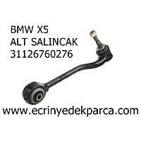 BMW X5 ALT SALINCAK 31126760276