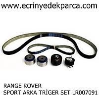 RANGE ROVER SPORT TRÝGER SET ARKA LR007091