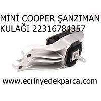 MÝNÝ COOPER ÞANZIMAN KULAÐI 22316784357