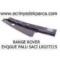 RANGE ROVER EVQGUE PALU SACI LR027215