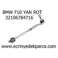 YAN ROT BMW F10 SOL32106784716
