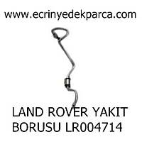 LAND ROVER YAKIT BORUSU LR004714