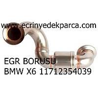 EGR BORUSU BMW X6 11712354039