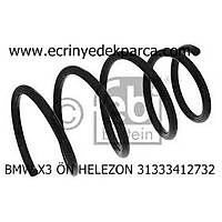 HELEZON BMW X3 ÖN 31333412732