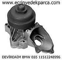 DEVÝRDAÝM BMW E65 11512248996