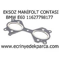 EKSOZ MANÝFOLT CONTASI BMW E60 11627798177