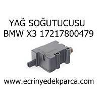 YAÐ SOÐUTUCUSU BMW X3 17217800479