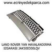 LAND ROVER YAN HAVALANDIRMA IZGARASI JAK500300LQV