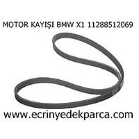 MOTOR KAYIÞI BMW X1 11288512069