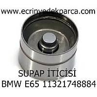 SUPAP ÝTÝCÝSÝ BMW E65 11321748884