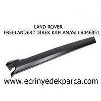 LAND ROVER FREELANDER2 DÝREK KAPLAMASI LR046851