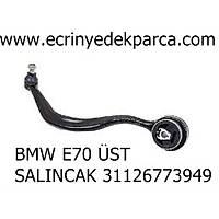 BMW E70 ÜST SALINCAK 31126773949