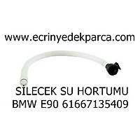 Bmw 3 Seri E90 Silecek Su Hortumu