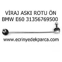 VÝRAJ ASKI ROTU ÖN BMW E60 31356769500