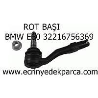 ROT BAÞI BMW E60 32216756369