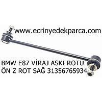 BMW E87 VİRAJ ASKI ROTU ÖN Z ROT SAĞ 31356765934