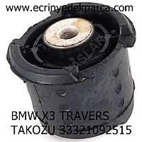BMW X3 TRAVERS TAKOZU 33321092515