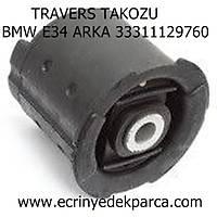 TRAVERS TAKOZU BMW E34 ARKA 33311129760