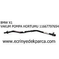 Bmw X1 E84 Kasa Vakum Pompa Hortumu