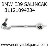 SAÐ ALT SALINCAK BMW E39 ÖN 31121094234