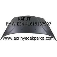 KAPUT BMW E34 41618137997