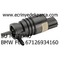 SU MOTORU BMW F01 67126934160