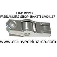 LAND ROVER FREELANDER2 SÝBOP BRAKETÝ LR004167
