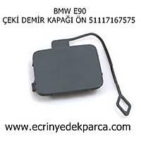 Bmw 3Seri E90 Kasa Çeki Demir Kapaðý Ön
