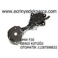 BMW F30 GERGÝ KÜTÜÐÜ OTOMATÝK 11287598832