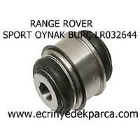 RANGE ROVER SPORT OYNAK BURÇ LR032644