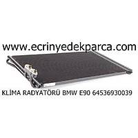 Bmw 3Seri E90 Kasa Klima Radyatörü