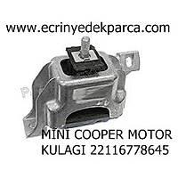MÝNÝ COOPER MOTOR KULAGI 22116778645