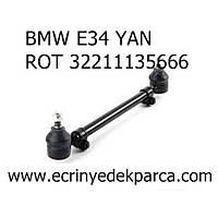 YAN ROT BMW E34 32211135666