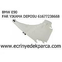 BMW E90 DEPO FAR YIKAMA 61677238668