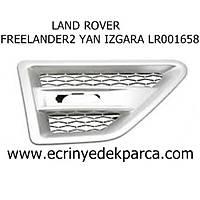 LAND ROVER FREELANDER2 YAN IZGARA LR001658