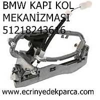BMW KAPI KOL MEKANÝZMASI 51218243616