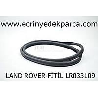 LAND ROVER DÝSCOVERY FÝTÝL LR033109