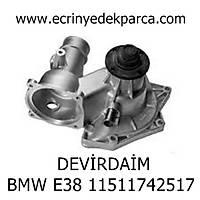 DEVÝRDAÝM BMW E38 11511742517